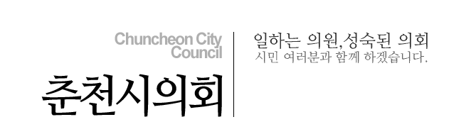 Chuncheon City Council